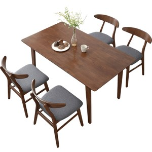 林氏木業現代簡約胡桃色1.4M餐桌 LS003+餐椅 LS003 (一桌四椅)