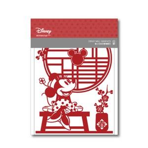 HOLA 迪士尼系列春聯窗花-米妮窗邊