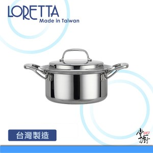 《掌廚 LORETTA》歐系導磁 24cm七層雙柄湯鍋附蓋(KL-24W)