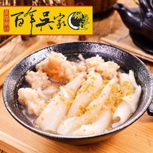 【百年吳家】基隆鼎邊趖 8包(3碗/包)