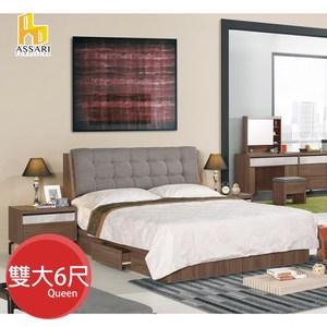 ASSARI-尼克收納床組(床箱+床底)雙大6尺