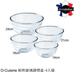 【O cuisine】歐酷新烘焙-百年工藝耐熱玻璃調理盆(4碗組)