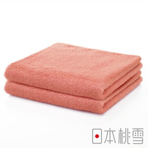 日本桃雪【精梳棉飯店毛巾】超值兩件組 粉橘