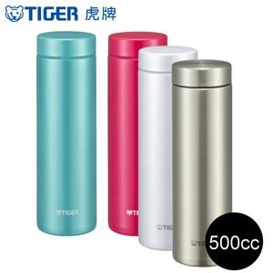 TIGER虎牌 不銹鋼保溫保冷杯 MMZ-A501PA桃紅色