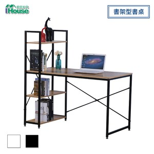 IHouse-艾美 4尺本色書架型書桌白腳