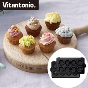 【日本Vitantonio】鬆餅機杯子蛋糕烤盤