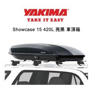 [特價]YAKIMA SHOWCASE 15 雙開式車頂行李箱 亮黑/銀黑