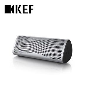 KEF MUO 發燒級藍牙揚聲器 銀