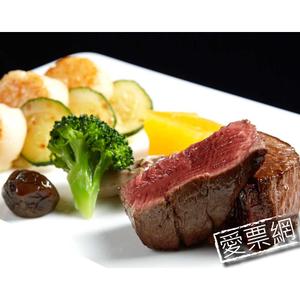 王品牛排餐券(全省通用)(四張一套)