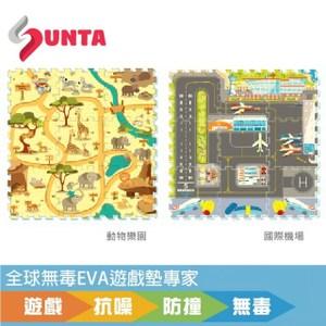 【SUNTA拼接EVA樂扣墊】EVA拼接遊戲墊2入組/共18片(任選)國際機場*2