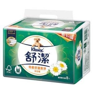 舒潔 特級舒適潔淨洋甘菊萃取抽取衛生紙100抽(8包x8串/箱)