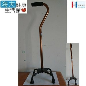 好家醫療用手杖【海夫】鋁合金 鐵底座 問號型 小爪 四腳拐(B201)