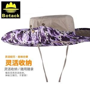 Botack布特朱鷺花布雙面邊帽防曬遮陽帽LMT5-9248深灰