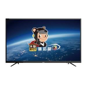 HERAN禾聯65型4K內建聯網LED顯示器 HD-654KS7 (網路限定)