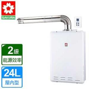 【櫻花】SH-2470AFE 強制排氣屋內大廈型數位恆溫熱水器24L(天然瓦斯)