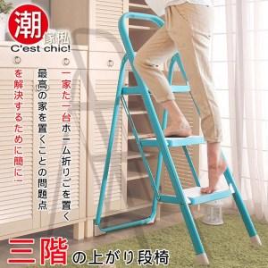 Deng Deng登登三層樓梯椅-優格藍