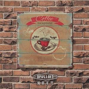 OPUS LOFT純真年代 仿舊咖啡無框木板畫(紅圈咖啡杯)