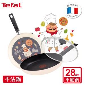 Tefal法國特福 小廚師彩繪系列28CM不沾平底鍋-義大利風情(加蓋