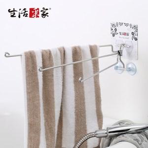 【生活采家】樂貼系列台灣製304不鏽鋼浴室用三桿毛巾架(#27141)