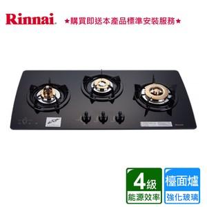 林內_檯面式美食家三口(訂製)_ RB-3GMB 天然氣-黑玻璃(B)