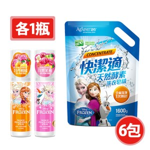 【快潔適】天然酵素洗衣皂精-冰雪奇緣補充包1600gm*6+香氛噴霧牡丹+玫果