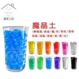 魔晶土.水晶土(魔晶球.水晶球.水晶寶寶)200公克裝-透明碎粒
