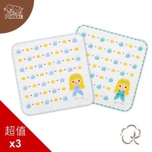 貝寶純棉抗菌紗布小方巾(3入)_灰姑娘藍色3入