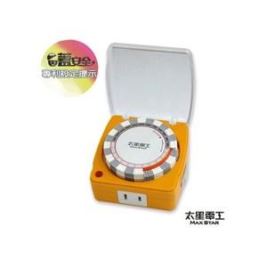 太星電工 OTM318 蓋安全彩色定時器 1入