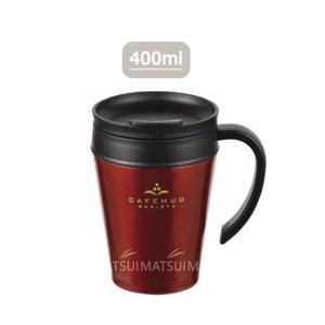 CAFEMUG 附蓋咖啡保溫杯400ML-紅色 TI-HB3989