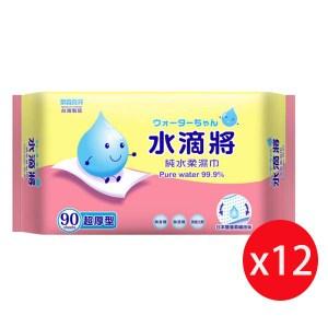 奈森克林水滴將超厚純水柔濕巾90抽(粉)x12包