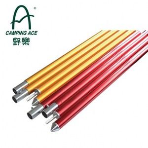 CAMPING ACE 鋁合金營柱