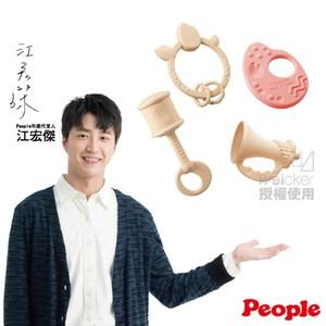 日本People 米的玩具紅白4件組合
