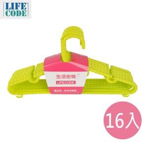 【LIFECODE】珠光止滑衣架-寬37cm-綠色(16入)