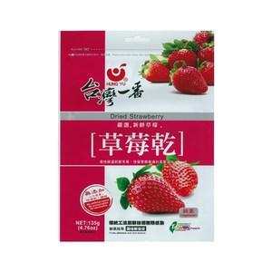 台灣一番草莓乾135g