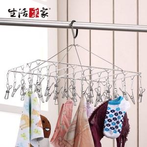【生活采家】台灣製304不鏽鋼35夾長方晾曬衣架(#27165)入