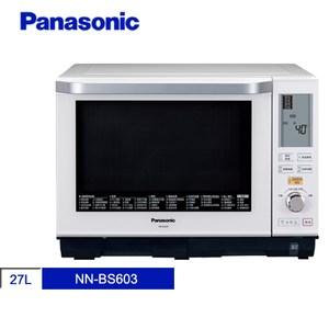 Panasonic國際牌 27L 蒸氣烘烤微波爐 NN-BS603