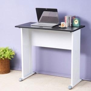 Homelike 貝克80x40工作桌-仿馬鞍皮白色桌面/炫灰桌腳