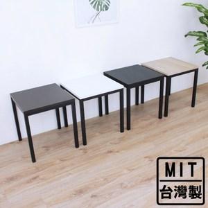【頂堅】木製椅面(鋼管腳)餐椅/洽談椅/工作椅/會客椅-四色可選黑色