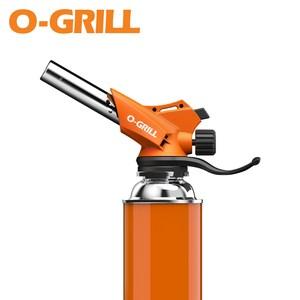 O-Grill 多功能進化版瓦斯噴槍 GT-660