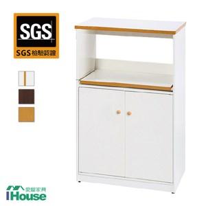 IHouse-防水防潮塑鋼雙門1拖盤電器櫃木紋
