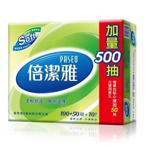 PASEO倍潔雅 超質感抽取式衛生紙150抽x80包/箱