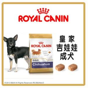 【法國皇家】吉娃娃成犬 PRC28 1.5kg*2包組(A011C05-1)