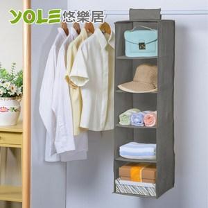 【YOLE悠樂居】水洗棉麻五格衣櫃收納掛袋-灰(2入)