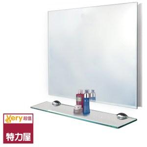 Very超值方型明鏡附平台60x45cm