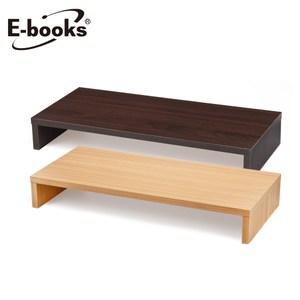 E-books C2 木製防潑水螢幕增高收納架胡桃色
