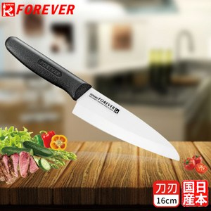 【FOREVER】鋒愛華銀抗菌陶瓷刀16CM(白刃黑柄)