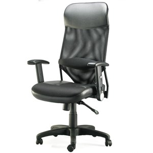 aaronation 第三代透氣尼龍網背主管椅(i-RS535SGA-