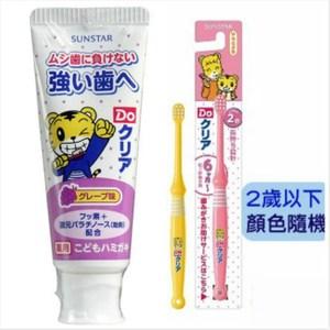 【日本SUNSTAR】巧虎兒童牙膏-葡萄*3+牙刷(2歲以下)*6