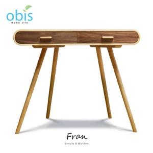 obis Fran 法藍木作溫潤雙抽書桌/工作桌