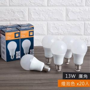 (箱)特力屋13W廣角LED球泡燈- 燈泡色 20入